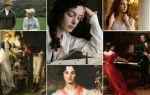 Список книг Джейн Остин