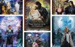 Все серии книг Ирматы Арьяр