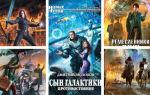 Дмитрий Распопов: все книги по сериям и по порядку