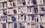 Бестселлеры книги 2017 – 2018: список лучших