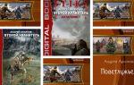 Андрей Архипов: все книги