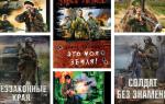 Боевая фантастика – книги Бориса Громова