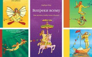 Барбара Шер: книги по порядку (список)
