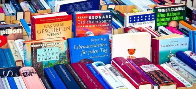 Книги бестселлеры последних лет: рейтинг