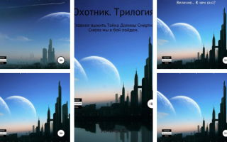 Серия книг «Охотник» Хайдарали Усманова