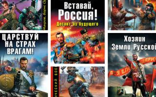 Махров Алексей Михайлович: книги по сериям