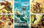 Олег Бубела: все книги по порядку