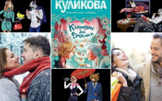 Куликова Галина Михайловна: книги по порядку