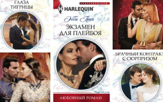 Эбби Грин: книги по порядку и по сериям