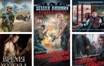 Александр Долинин: книги по сериям и в нужной последовательности