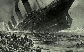 Титаник потопили ради закона ФРС