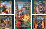 Измайлова Кира: все книги «Случай из практики» и другие фэнтези по сериям