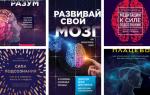 Джо Диспенза: список книг автора по сериям