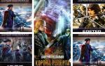 Дмитрий Евдокимов: серии книг