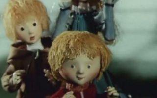 Мультфильм для детей: Волшебные колокольчики