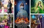 Ная Геярова: книги по порядку (список)