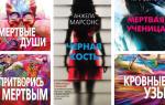 Анжела Марсонс: серия о Ким Стоун (книги по порядку)