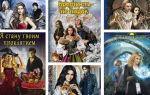 Катерина Полянская: все книги по сериям (список)