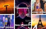 Серии книг Антона Емельянова и Сергея Савинова