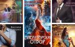 Виктория Свободина: серия «Помощница» по порядку и другие книги