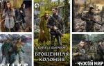 Кирилл Шарапов: все книги по порядку