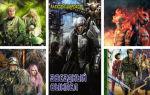 Серии книг Алексея Широкова