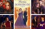 Анастасия Маркова: серии книг по порядку