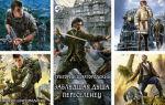 Все книги Григория Шаргородского по списку