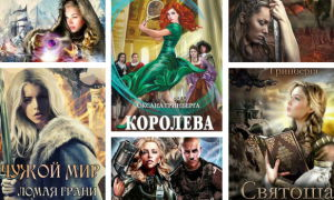 Оксана Гринберга и ее лучшие книги