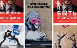 Андрей Курпатов: его книги по списку