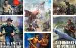 Вадим Денисов: все книги «Стратегия» и другие серии