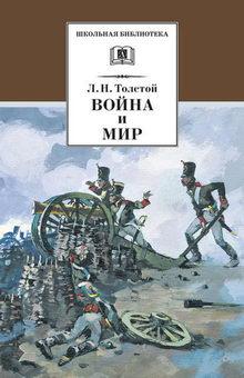 популярные книги для чтения список книги