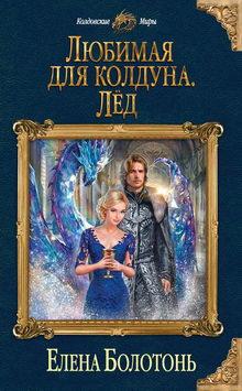 лучшие книги в жанре фантастика