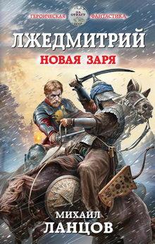 лучшая фантастика 2015 2017 список книг
