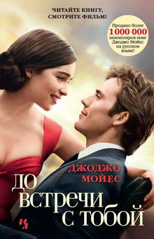 книги про любовь которые читаются на одном дыхании