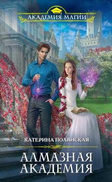 книги про любовь про оборотней