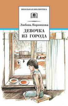 детские книги о войне для школьников