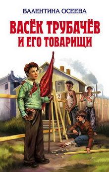 книги о войне для детей 10 12 лет
