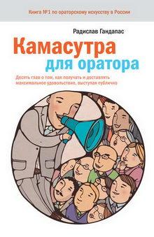 книги для развития речи и словарного запаса