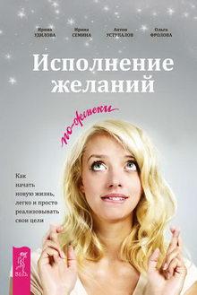 интересные книги для женщин которые стоит прочитать