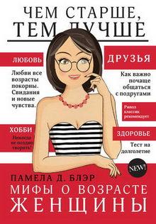 интересные книги которые стоит прочитать девушке