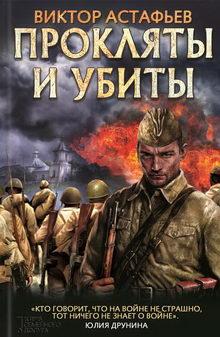 книги о детях героях великой отечественной войны