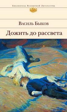 книги о пионерах героях великой отечественной войны