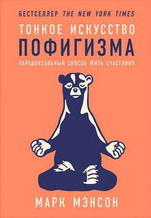 книги для саморазвития и самосовершенствования