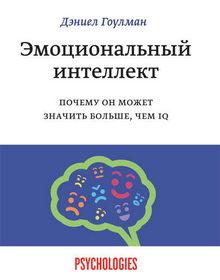 психологические книги которые стоит прочитать для саморазвития