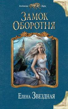 любовные романы про властных героев и бедных девушек