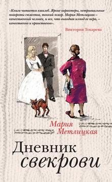 любовные романы про брошенную беременную