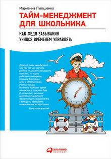 книги по психологии для подростков