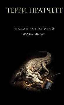 юмористическая фантастика рейтинг лучших книг