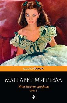 исторические книги которые стоит прочитать